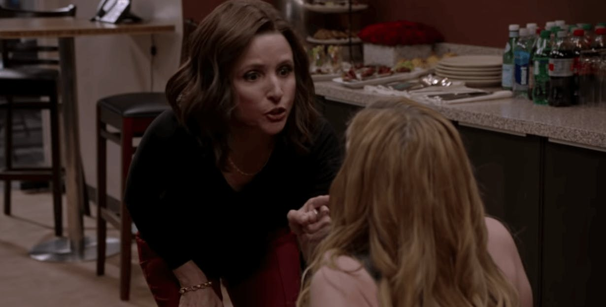 Best Shows on HBO Veep