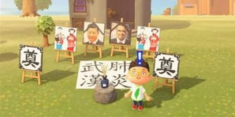 Picture of anti-Chinese messaging by Hong Kong player on Animal Crossing