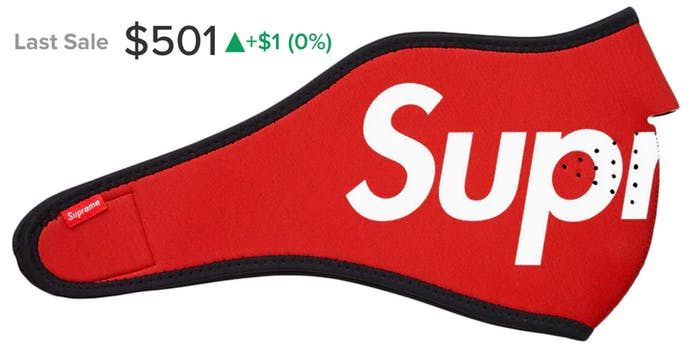 A red Supreme mask