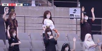 sex dolls in a south korea football stadium