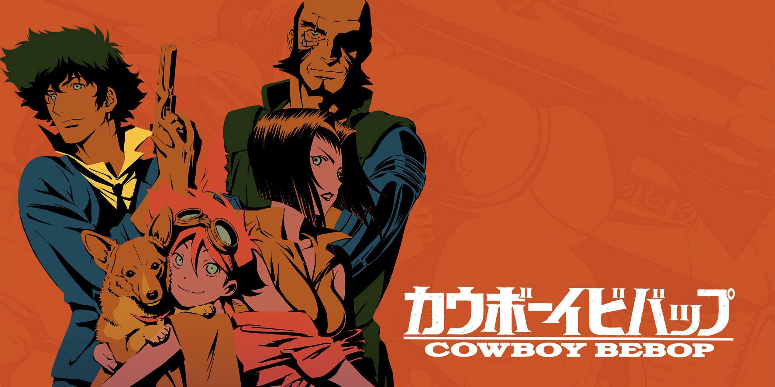 cowboy_bebop_hulu