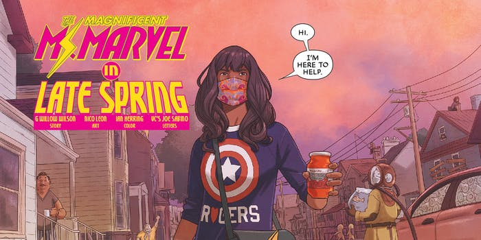 """""""ms marvel in late spring"""" ms marvel says """"hi. i'm here to help"""" while holding a jar of cherries"""