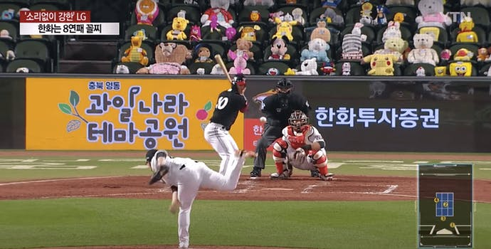 Pokemon dolls in seats of south korean baseball game