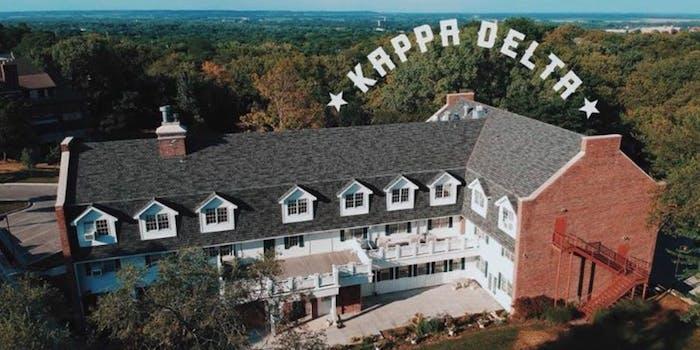 University of Kansas Kappa Delta
