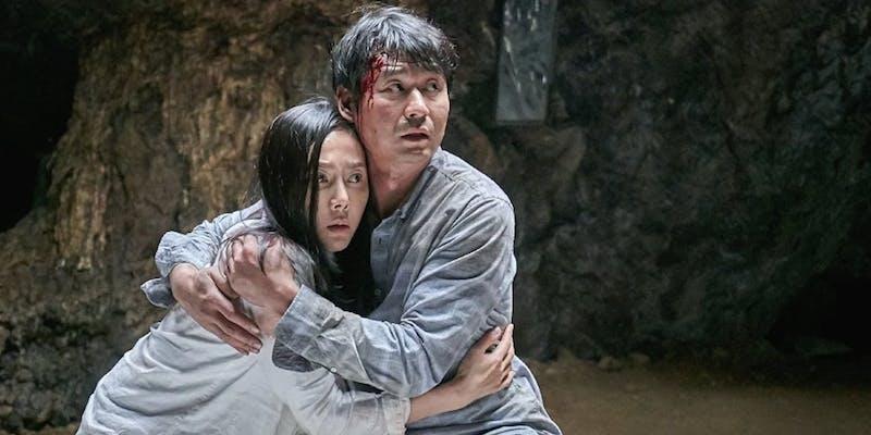 horror movies Korean