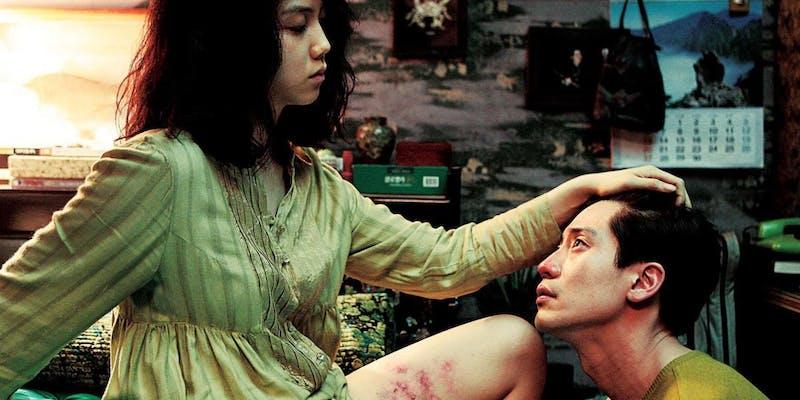 scary Korean movies