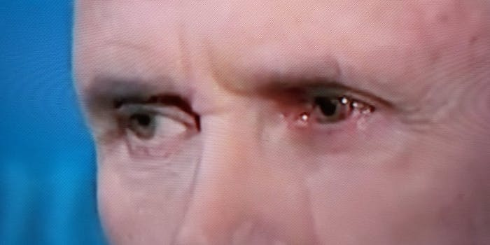 Vice President Mike Pence's eyes