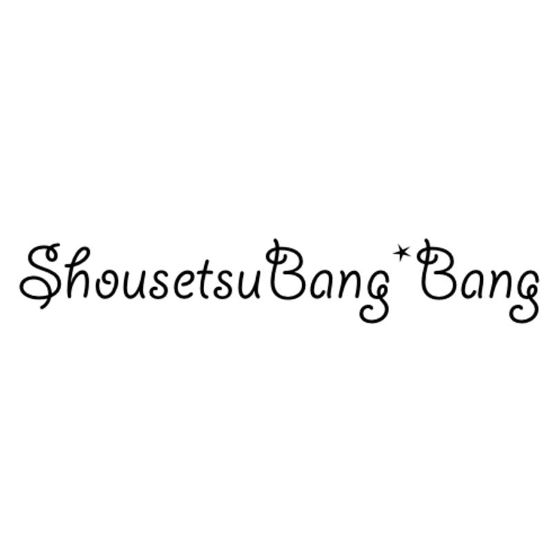 Shousetsu Bang*Bang