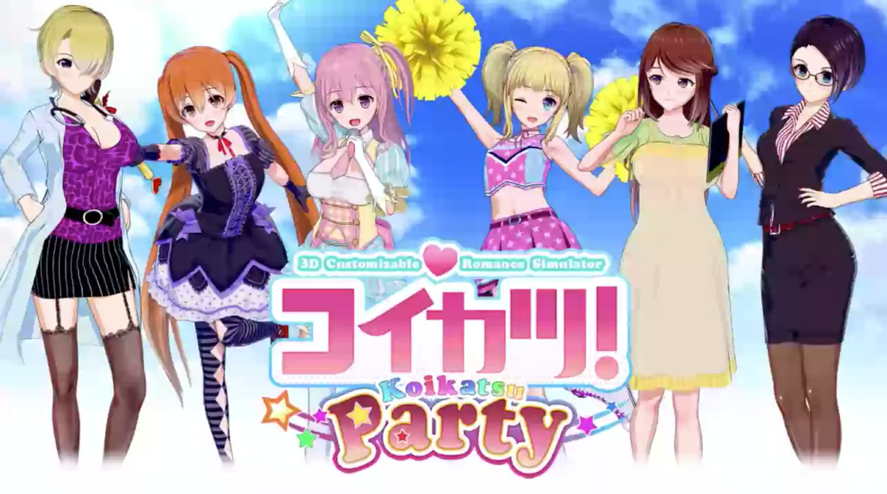 A promotional image for Koikatsu Party with six anime girls.
