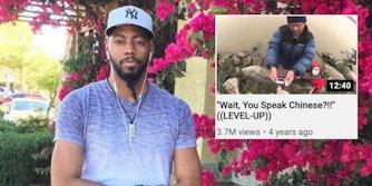 Language YouTuber Moses 'Laoshu' McCormick