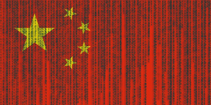 chinese flag with binary code