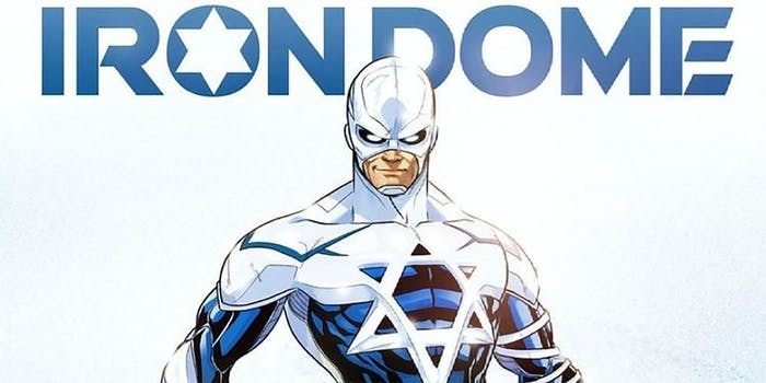 iron dome israel superhero