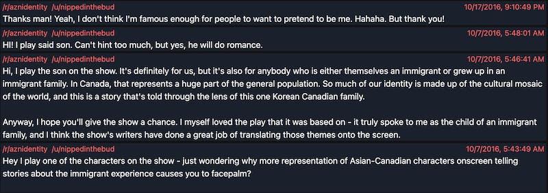 simu liu comments on r/aznidentiy
