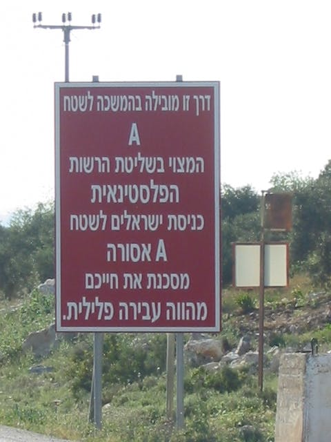 Area A sign: Israel-West Bank border