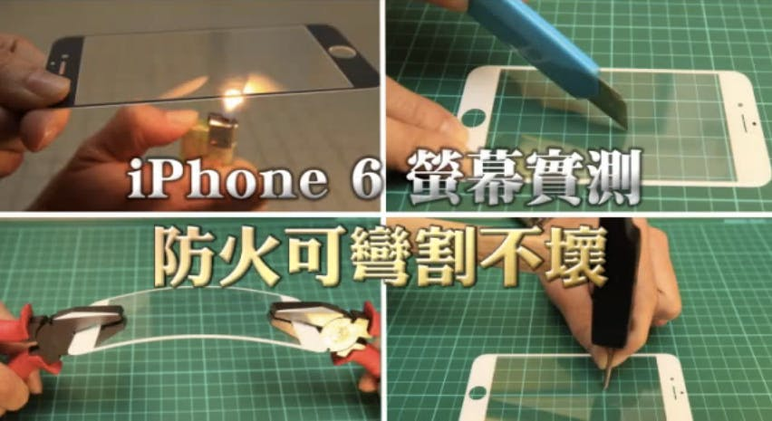 iPhone 6 multiple stress tests