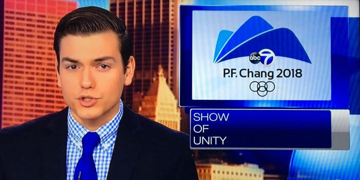 An ABC affiliate local station accidentally aired a card reading 'P.F. Chang 2018.'
