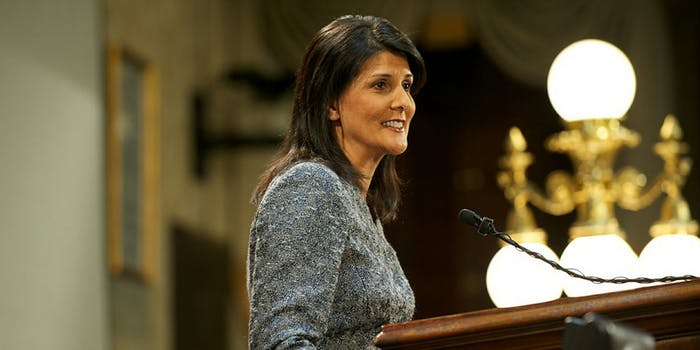 Nikki Haley invited countries that supported the US in a recent UN vote condemning its move of the Israeli embassy to attend a 'friendship' party.