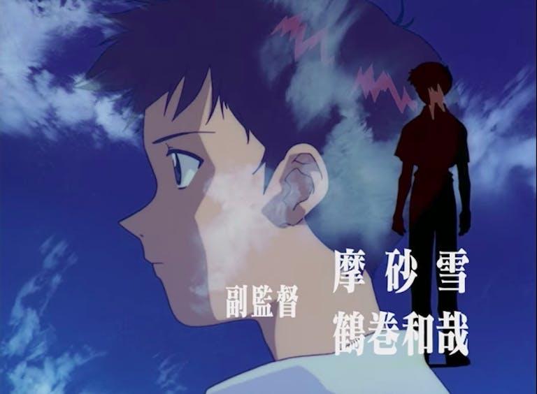 anime theme songs : neon genesis