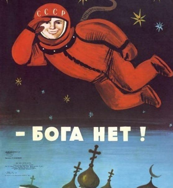 An old official Soviet poster happens to bear the group's name as a slogan.