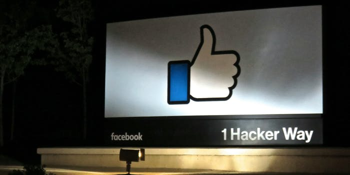 Facebook headquarters' official sign.