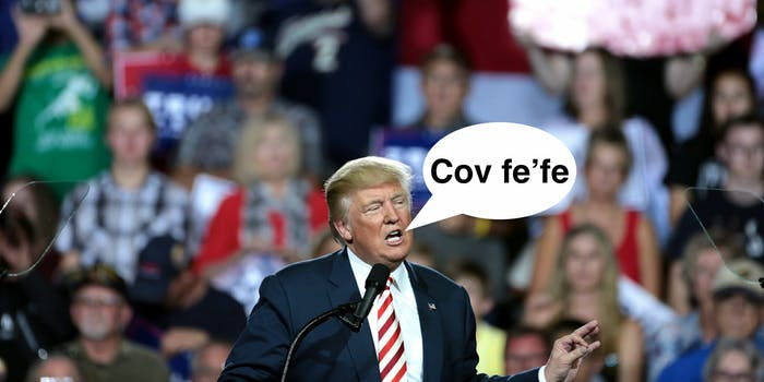 Trump Covfefe Arabic
