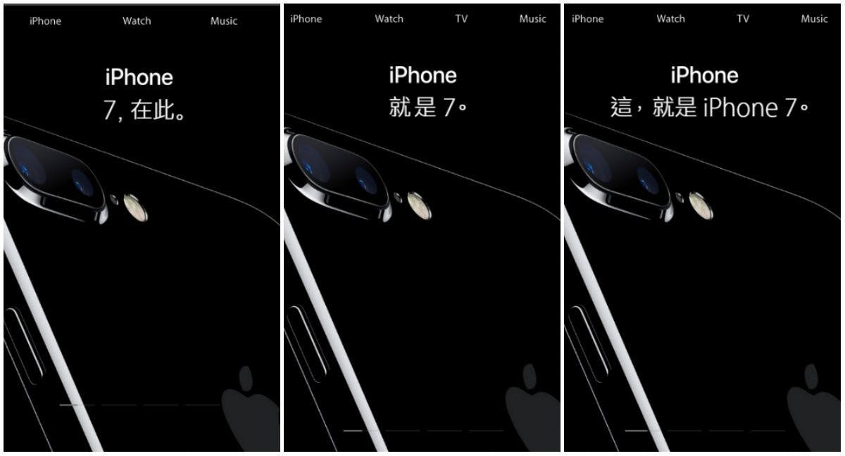"""""""This is 7,"""" as translated for Apple's sites in China, Taiwan, and Hong Kong"""