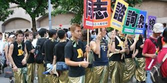 Representatives from the Taiwan Tongzhi Hotline Association during Taiwan Pride 2005.