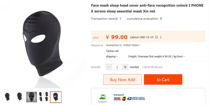 apple iphone face mask for face id