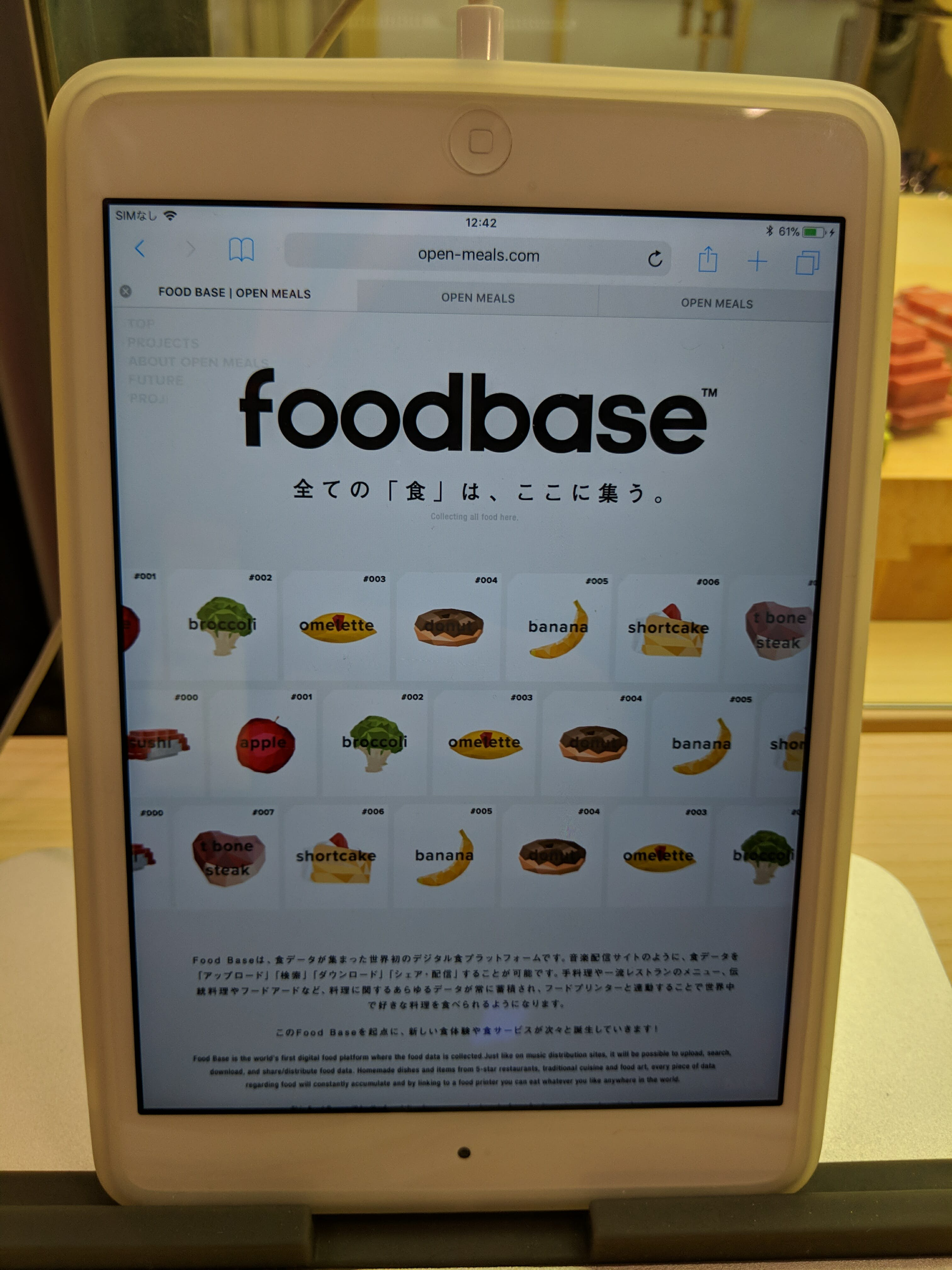 open meals foodbase 3d printed sushi