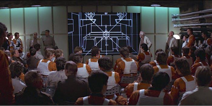 rebellion screen