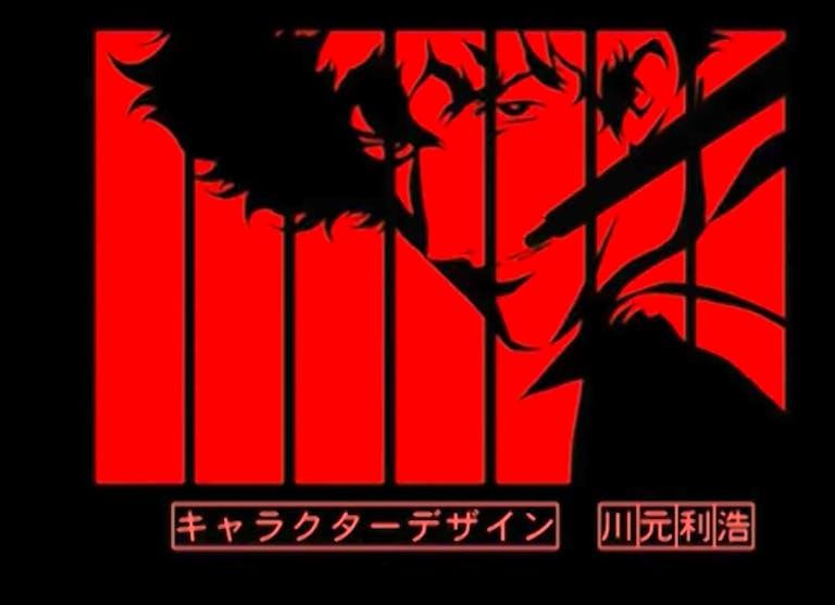 anime theme songs : cowboy bebop