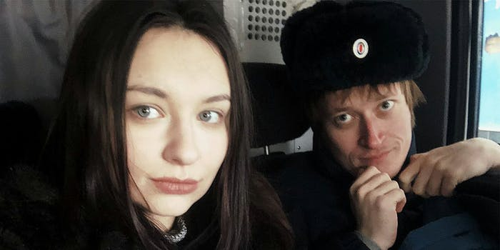 Olya Borisova & Sasha Sofeev