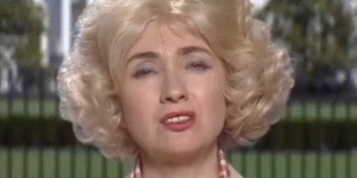 Hillary Rodham Gump