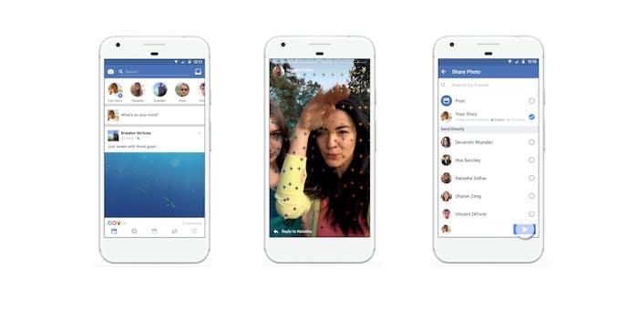 Facebook Stories on Instagram