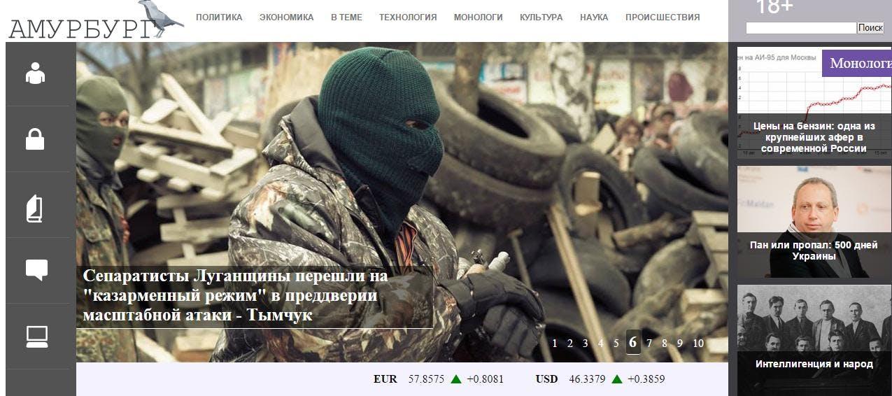 Russian news on Ukraine