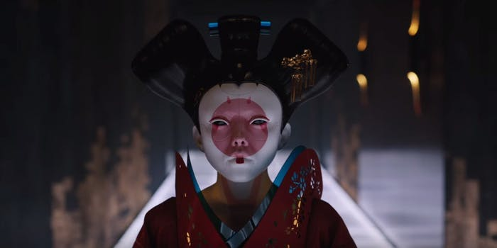 geisha bot Ghost in the Shell