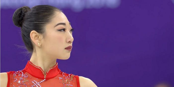 Figure skater Mirai Nagasu just became the first American woman to land the triple axel at the Winter Olympics