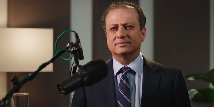 best political podcasts : Preet Bharara launched a new podcast on WNYC