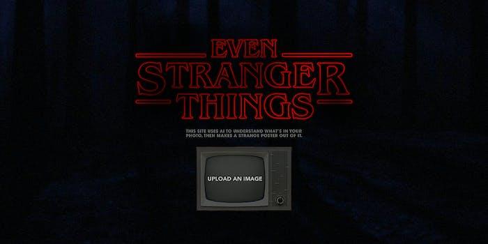 Even Stranger Things website