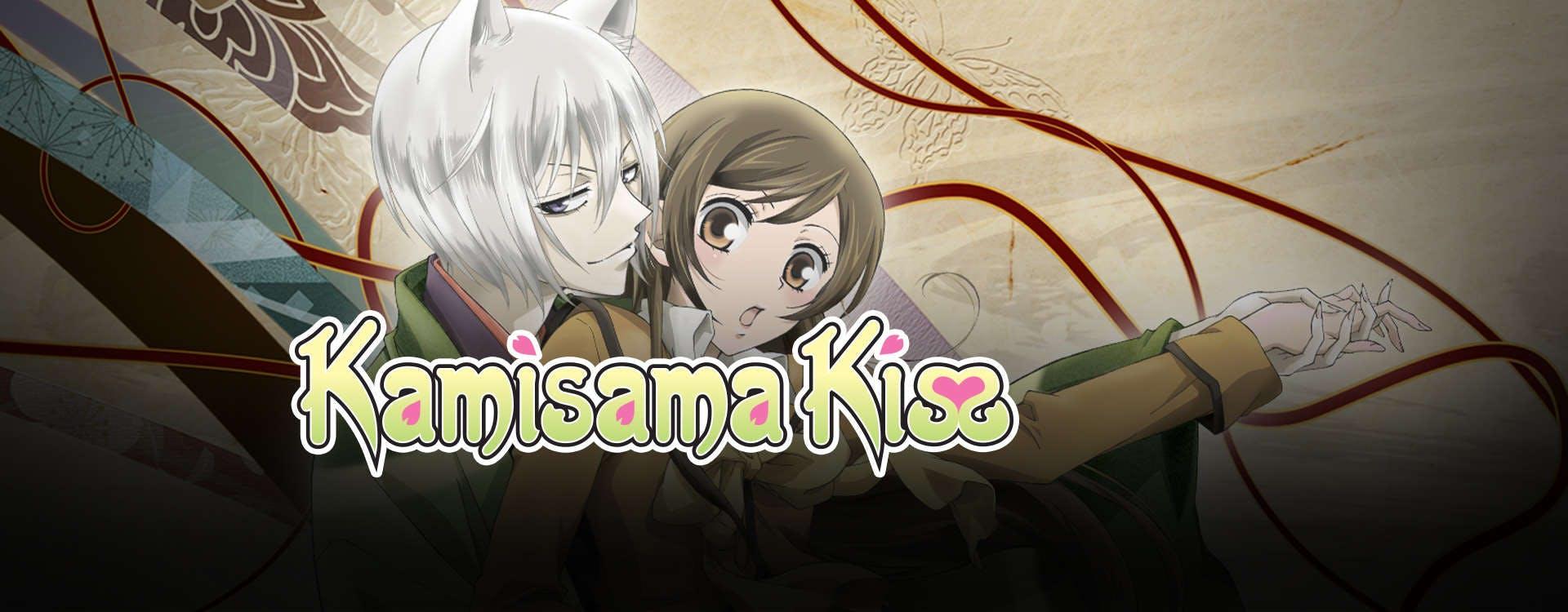 best romance anime : Kamisama Kiss