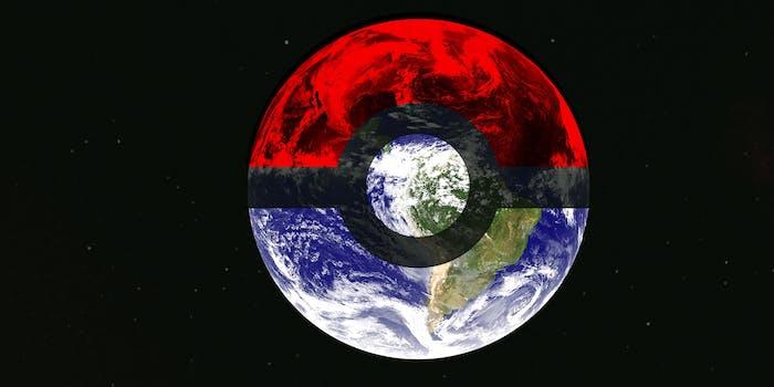 GPS spoofing pokemon go : Pokeball Earth