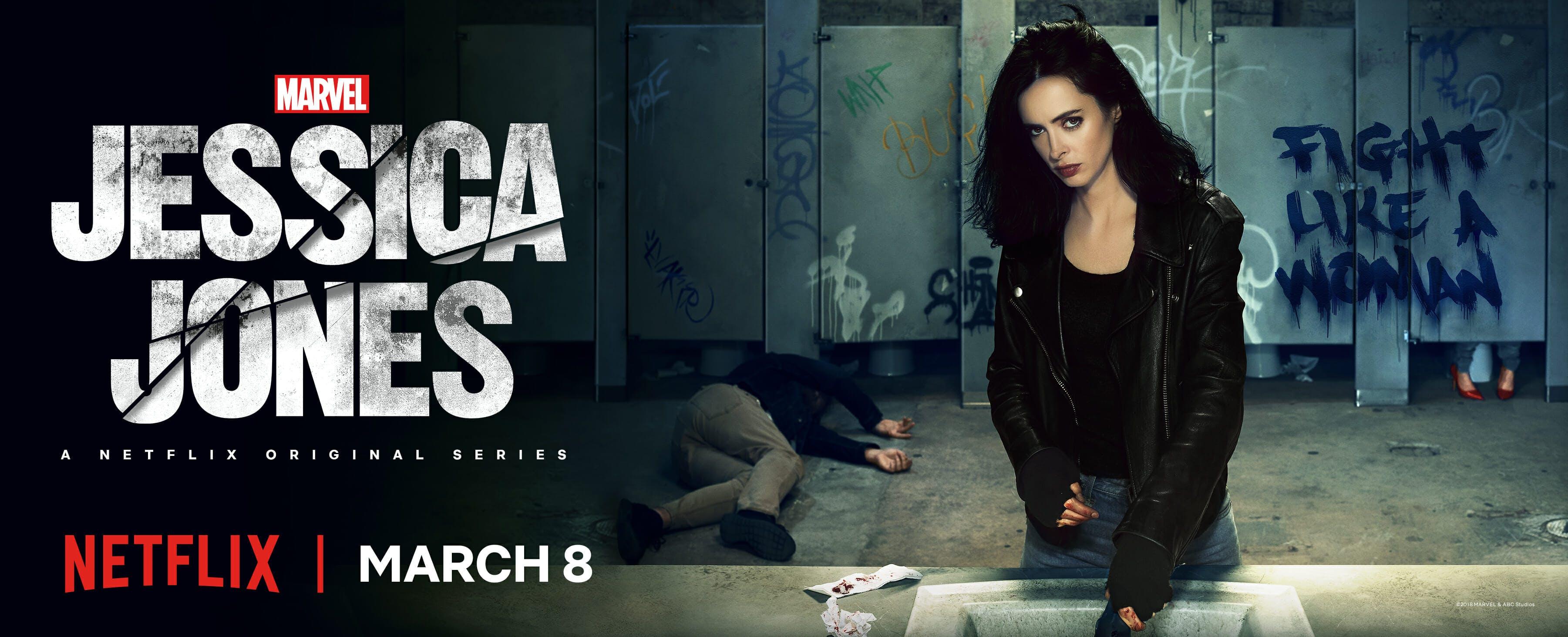 jessica jones season 2 release date key art