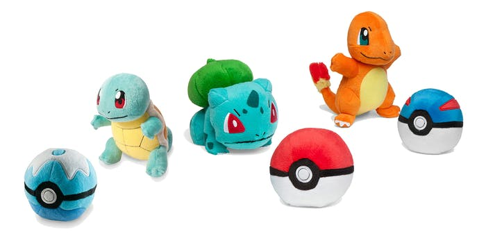 Pokémon starter plush
