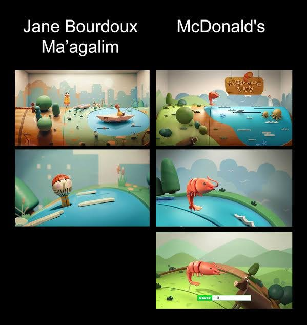 A side-by-side image comparison with still frames from a Jane Bordeaux music video and a McDonald's South Korea commercial that allegedly plagiarizes the first work.