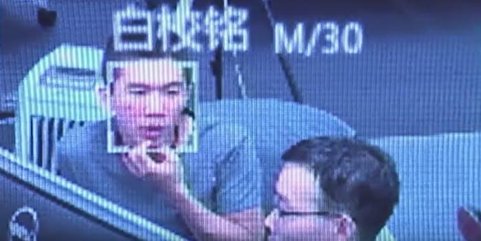 facial recognition software china crime