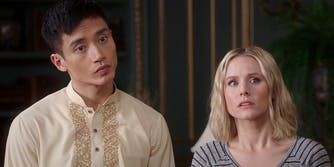 Jason and Eleanor from The Good Place