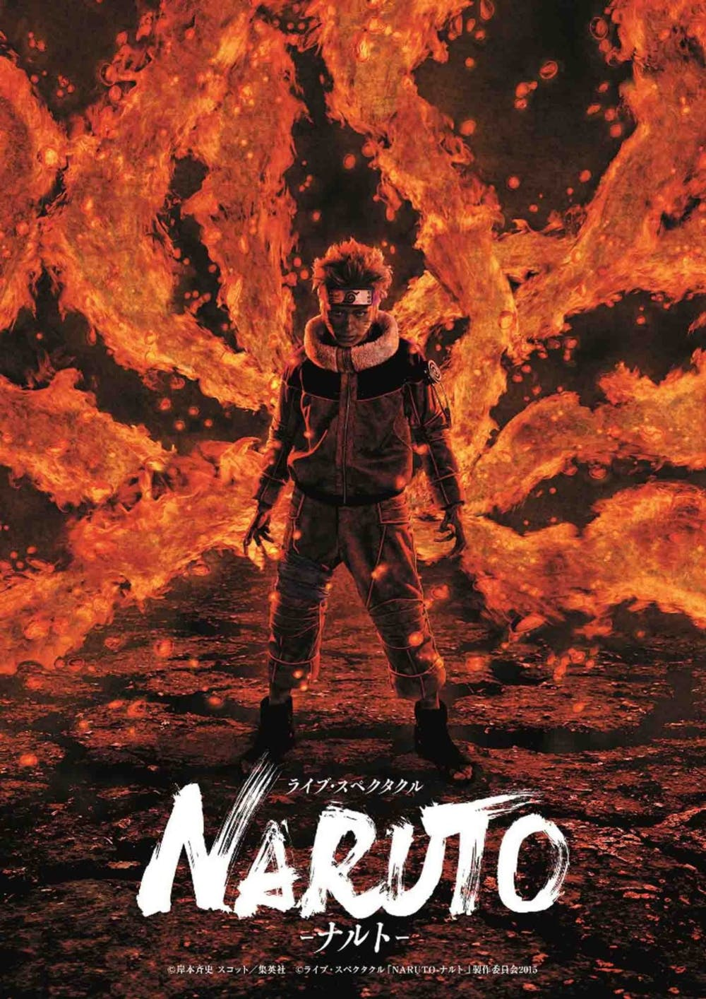 Poster for Live Spectacle Naruto