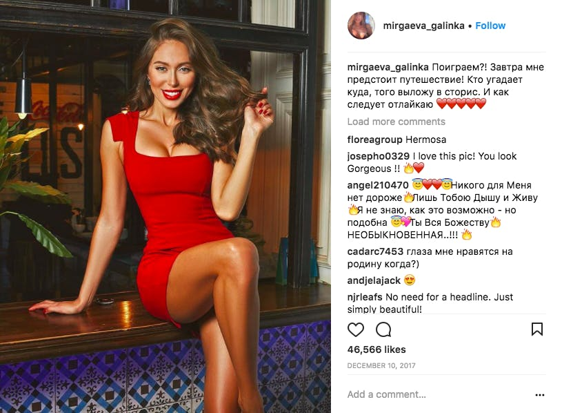 instagram models : galinka mirgaeva