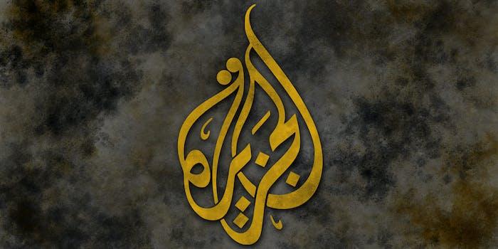 Al Jazeera anti semitic tweet