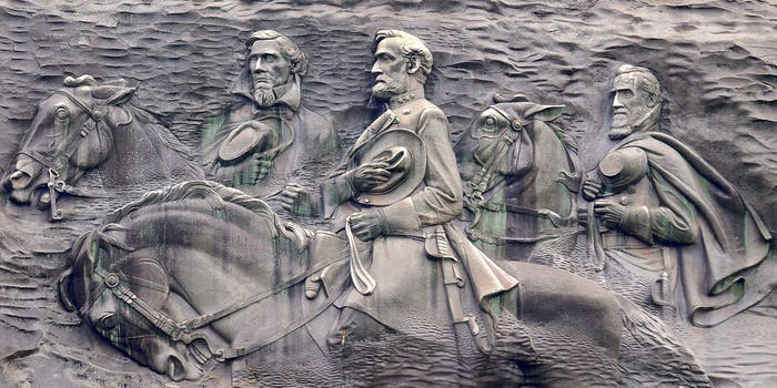 The Stone Mountain carving, an unfinished Confederate monument